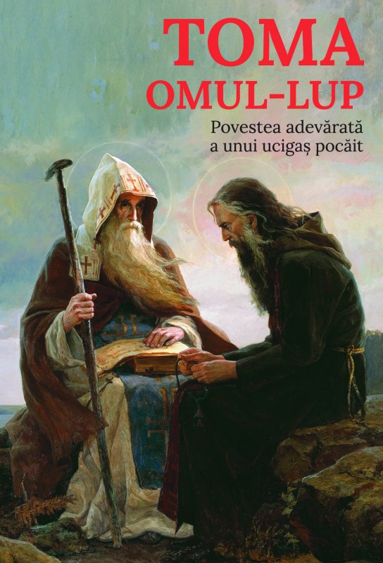 Toma, Omul lup